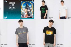 SAO アパレルアイテム 6月25日よりGU(ジーユー) にて発売!