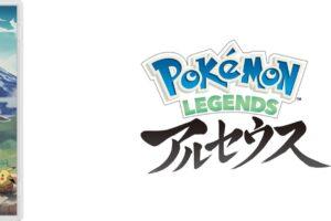 ポケモン LEGENDS アルセウス 2022年1月28日に発売決定!