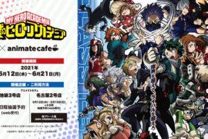 僕のヒーローアカデミア × アニメイトカフェ2店舗 5.12-6.21 コラボ開催!