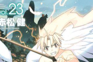 赤松健「UQ HOLDER!」第23巻 2020年7月9日発売!