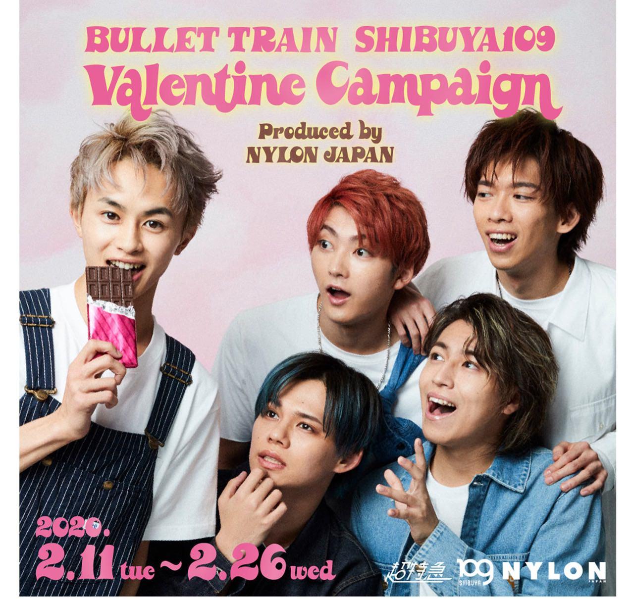 超特急 × NYLONJAPAN in SHIBUYA109渋谷/阿倍野 2.11-2.26 コラボ開催!