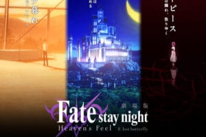 Fate/stay night[HF] Ⅱ × ufotable Cafe 3.12-4.7 コラボカフェ第3期開催!!