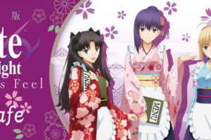 劇場版「Fate/stay night」和テーマの桜カフェ 東京・大阪 11/10〜開催!