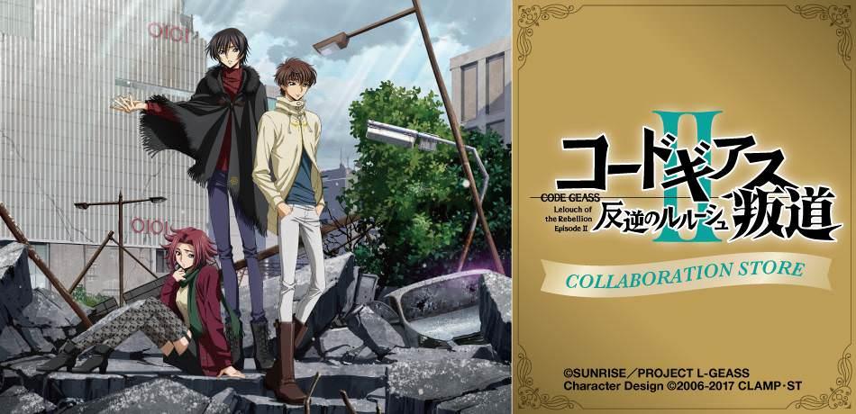 劇場版「コードギアス」x なんばマルイ 3/3-3/10 期間限定ショップ開催!
