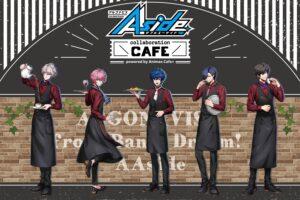 アルゴナビス ダブエスカフェ Animax Cafe+原宿 6月25日よりコラボ開催!