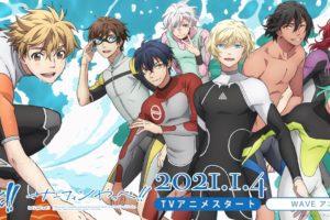 TVアニメ「WAVE!!〜サーフィンやっぺ!!〜」2021年1月11日より放送開始!