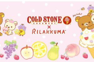 リラックマ × コールド・ストーン全店 3.26-4.20 コラボメニュー登場!