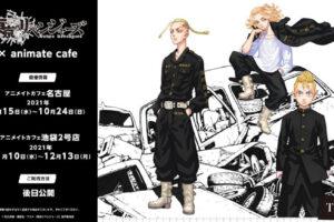 東京リベンジャーズ × アニメイトカフェ 9月15日よりリバイバル開催!