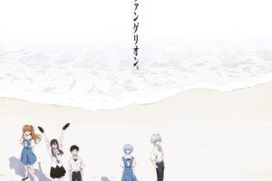 [延期] 「シン・エヴァンゲリオン劇場版」 2021年1月23日より上映開始!