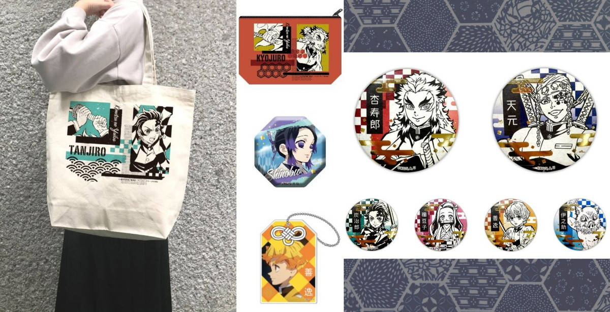 鬼滅の刃 炭治郎・柱達を描いた「和柄MIX」デザインのグッズ 10月発売!