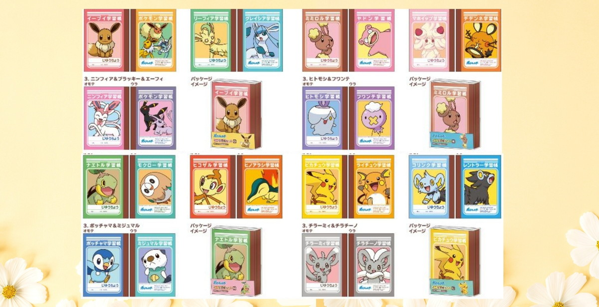 ポケモン デデンネたちが表紙を飾る「ミニ学習帳セット」11月上旬発売!