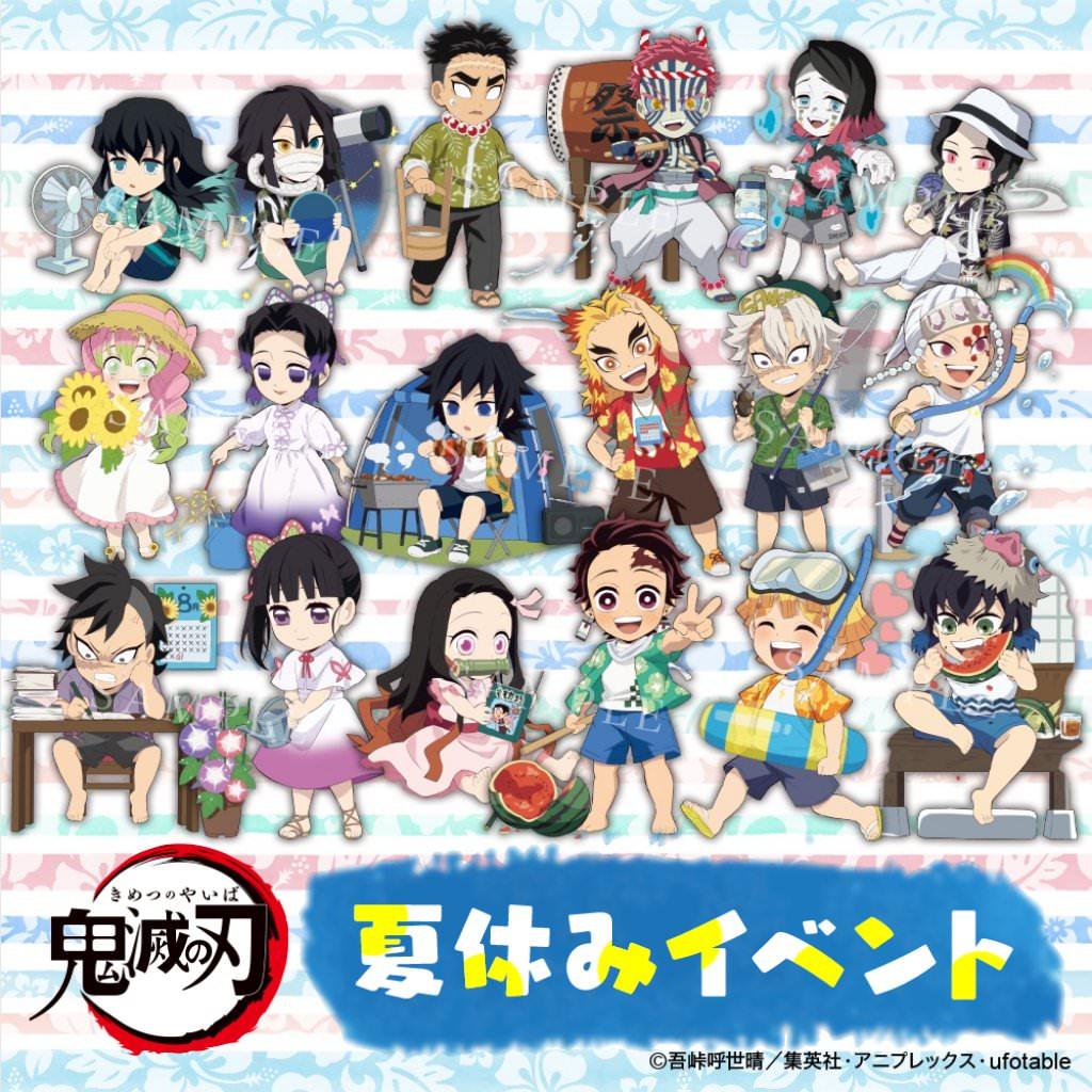 鬼滅の刃カフェ 描き下ろしイラストの夏休みイベント 7月27日より開催!