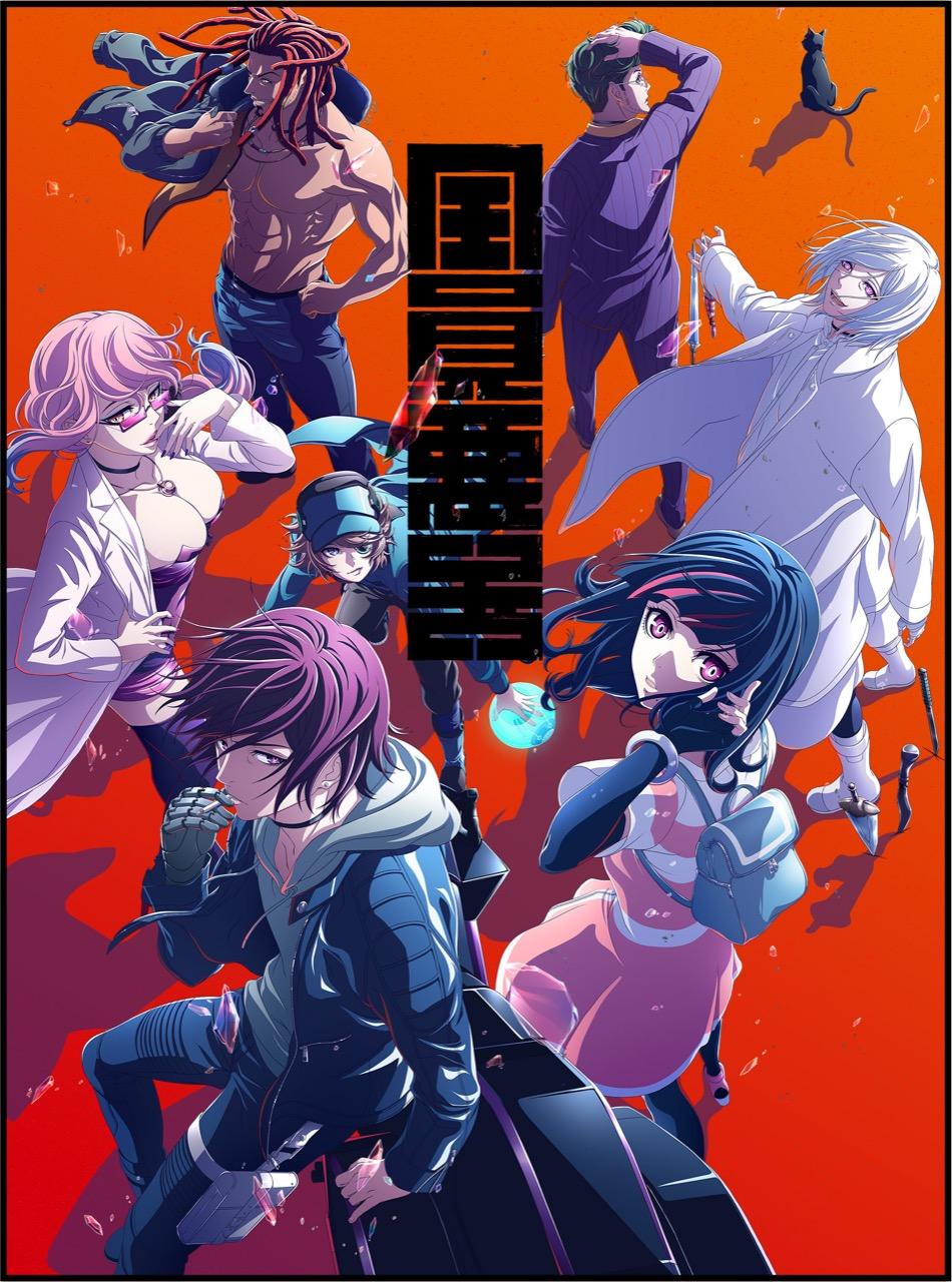 TVアニメ「アクダマドライブ」2020年10月8日より放送開始!