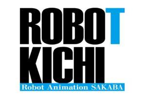 元祖スーパーロボット × ロボキチ池袋 8.20まで懐かしのロボット展 開催!!