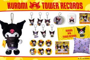 クロミ × タワーレコード全国 11.12より 15周年記念グッズ 発売!