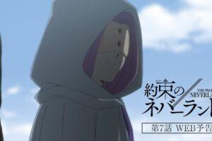 TVアニメ「約束のネバーランド」 第7話 WEB予告 公開!