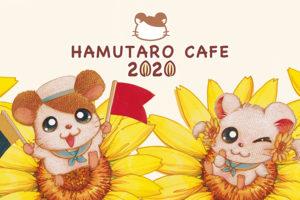 ハム太郎カフェ2020 in BOX CAFE3店舗 7.30を皮切りにコラボ開催!