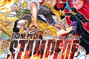 コミック「劇場版 ONE PIECE STAMPEDE」 上下巻5月13日同時発売!