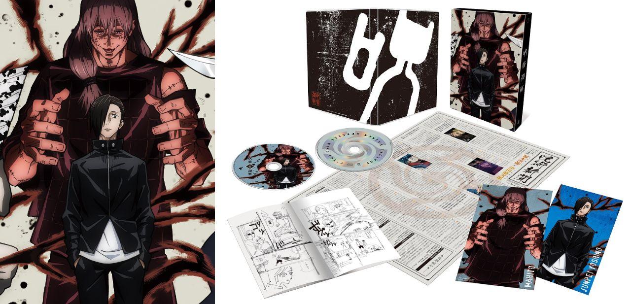 呪術廻戦 BD&DVD Vol.4 4月21日発売! 初回版はナナミンの夜行グルメも!