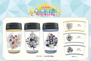 うたの☆プリンスさまっ♪ × グラフアートショップ 3.20より新グッズ発売!