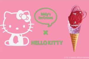 ハローキティ × Eddy's IceCream原宿 12.31までキティアイス発売中!