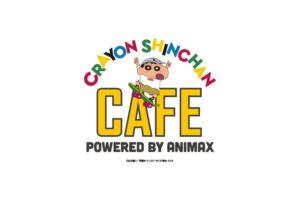 クレヨンしんちゃんカフェ in スイーツパラダイス3店舗 9.17-10.15 開催!