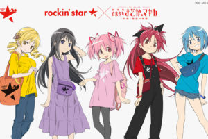 まどマギ × rockin'star in MAGNET by SHIBUYA109  2.7-2.23 コラボ開催!