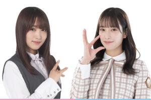 櫻坂46 & 日向坂46 キャンペーン in 全国ローソン 8月17日より開始!