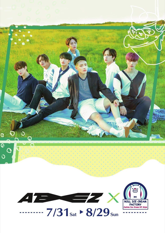 ATEEZ × ロールアイスクリームファクトリー 7月31日よりコラボ開催!