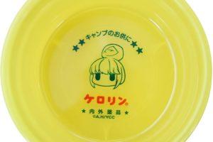 志摩リンがプリントされた「ゆるキャン△ケロリン桶」絶賛発売中!