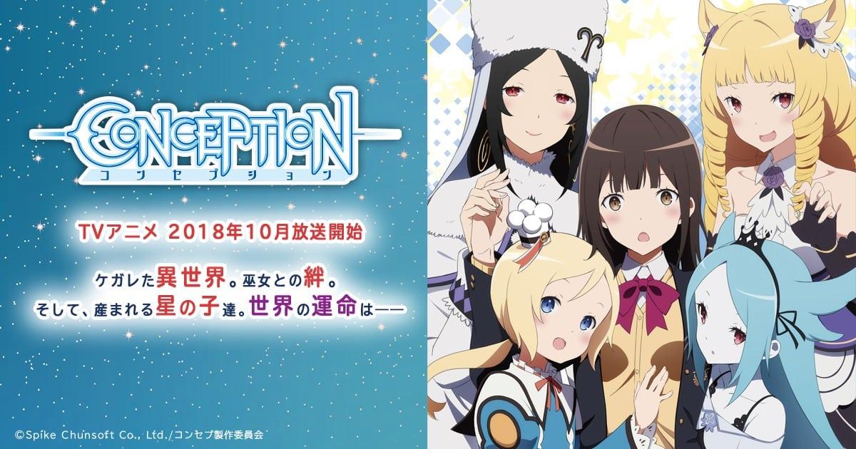 コンセプション × GraffArt CAFE池袋 11.17-11.30 コラボカフェ開催!!