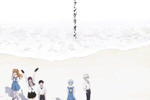 シン・エヴァンゲリオン劇場版 2021年3月8日より遂に公開!!