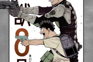 もう読んだ? 松本直也「怪獣8号」最新話 第31話 4月16日公開!