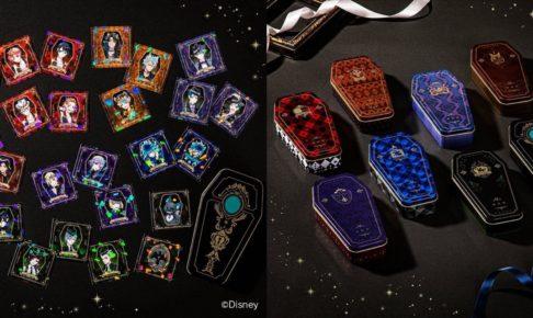 ツイステ キャンディ缶コレクション 棺型缶が可愛いデザインで12月発売!