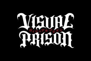 オリジナルTVアニメ「ヴィジュアルプリズン」2021年10月より放送開始!