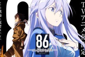 TVアニメ「86-エイティシックス-」2020年放送決定!