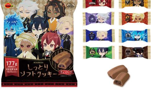 ツイステ しっとりソフトクッキーチョコチップ 2.16より登場!