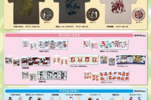 JUMP SHOP ハイキュー!!や呪術廻戦など新商品 第2弾 6月18日より発売!