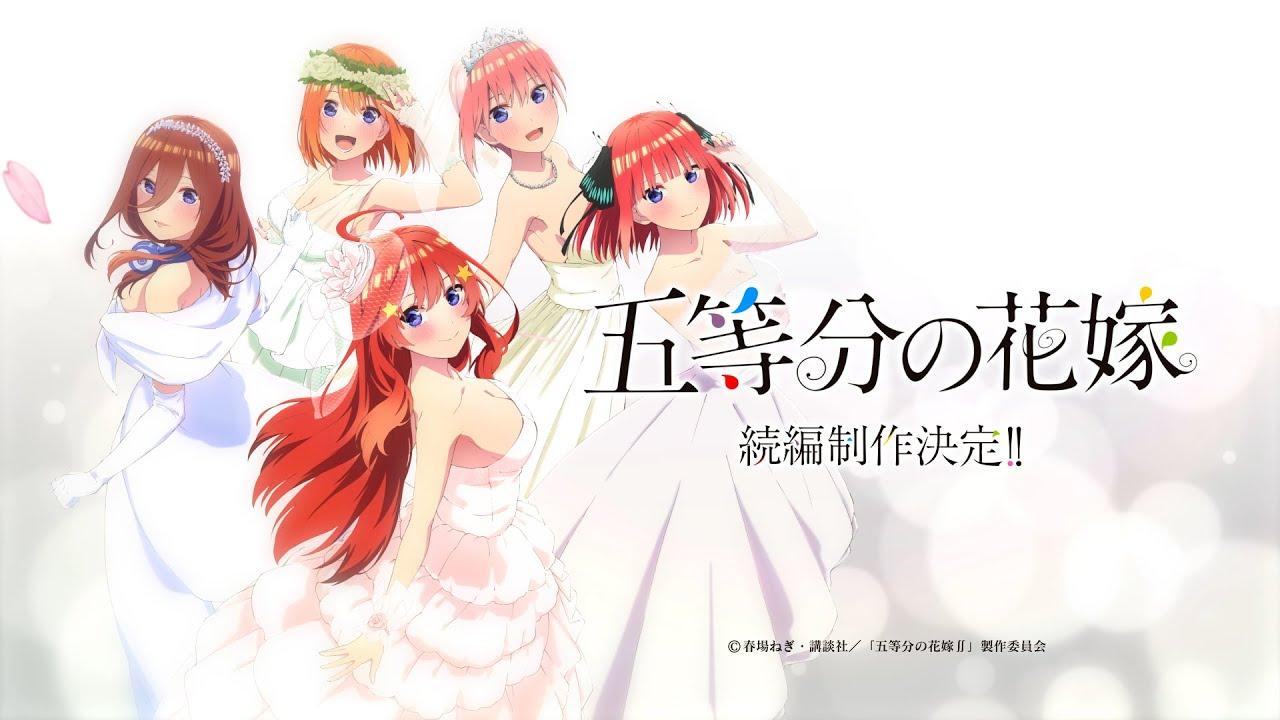 アニメ「五等分の花嫁」続編制作決定! 花嫁姿の五つ子が登場するPVも!