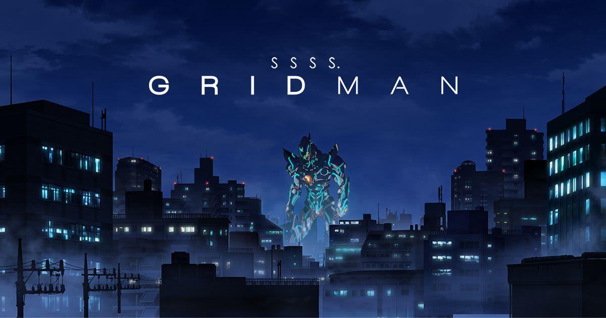 SSSS.GRIDMANカフェ in NewType新宿 9.1までコラボカフェ開催中!!