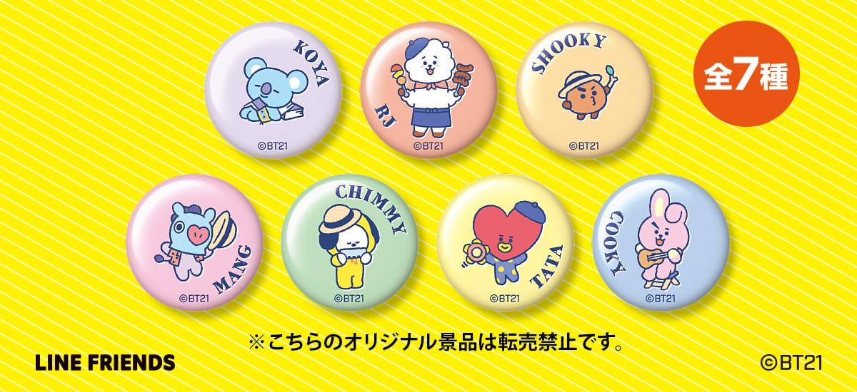 BT21 × ファミリーマート全国 9.8-21 ファミマ限定缶バッジプレゼント!!