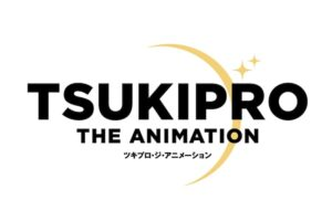 TVアニメ「TSUKIPRO THE ANIMATION 2 (プロアニ2)」7月放送開始!