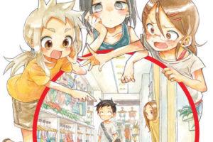 寿々ゆうま「恋に恋するユカリちゃん」最新刊5巻(最終巻) 8月12日発売!