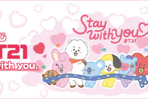 BT21 一番くじ 第4弾 12月よりファミマ限定で Stay with you. グッズ発売!