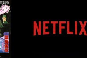 実写ドラマ「幽遊白書」Netflixオリジナルシリーズとして制作決定!