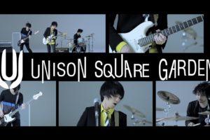 UNISON SQUARE GARDEN x タワレコカフェ表参道・大阪 1/10〜開催!