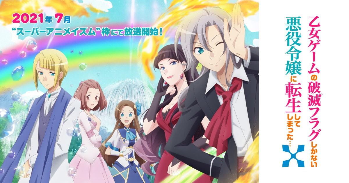 TVアニメ「はめふらX」2021年7月2日より第2期 放送開始!