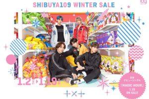 TOMORROW X TOGETHER × SHIBUYA109 4店舗 1.2-1.19 コラボ開催!